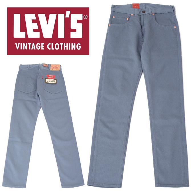 【送料無料】Levi's リーバイス リーバイス ヴィンテージクロージング1960s 519® ベッドフォード パンツ51860-0016 blue mirage/0016 メンズ