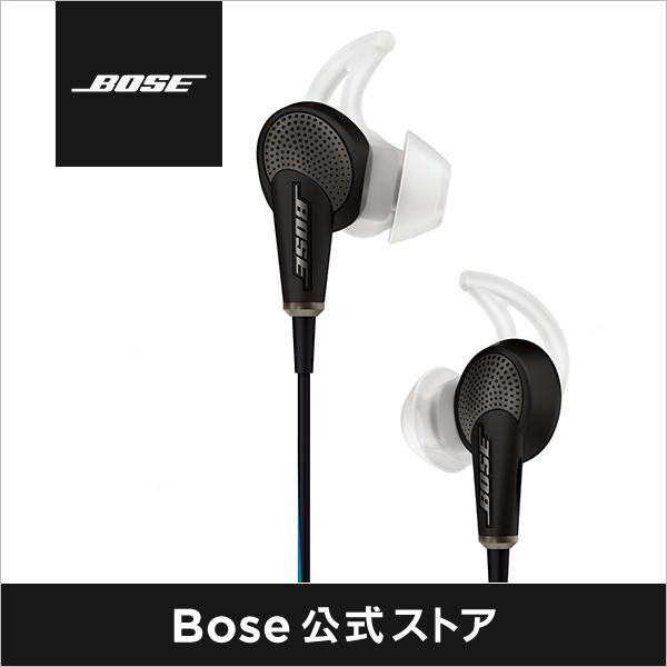 【公式 / 送料無料】 Bose QuietComfort20 ノイズキャンセリング ヘッドホン / イヤホン / イヤフォン / iPhone対応