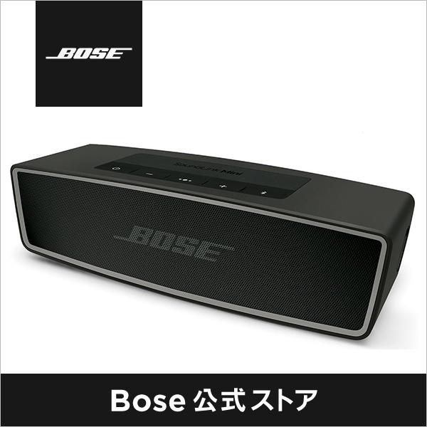 アウトレット スピーカー Bose SoundLink Mini Bluetooth スピーカー Mini II/ ポータブル ポータブル/ ワイヤレス/ ブルートゥース, ヒガシシラカワグン:29ee5593 --- sunward.msk.ru
