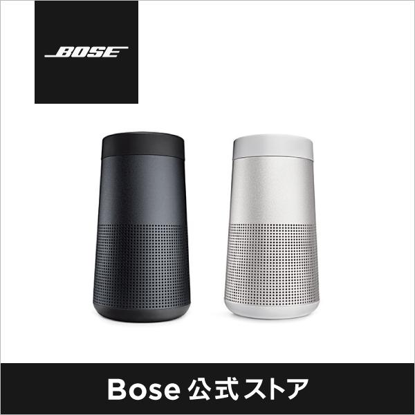 / ブルートゥース Revolve / 【公式 / 送料無料】 / / 防滴 IPX4 Bluetooth / / / SoundLink ポータブル ワイヤレス Bose NFC対応 スピーカー 360° 全方位