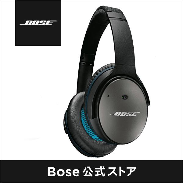 【公式 / 送料無料】 アウトレット Bose QuietComfort25 Apple製品対応モデル ノイズキャンセリング ヘッドホン / ヘッドフォン