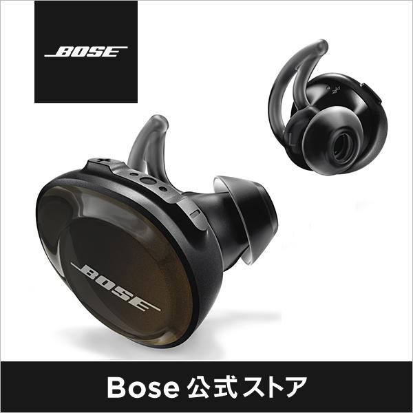 アウトレット Bose SoundSport Free ワイヤレスヘッドホン / イヤホン / Siri / Google Assistant / Bluetooth / ブルートゥース / 完全ワイヤレス / トゥルーワイヤレス / IPX4 / 防滴 / iPhone対応