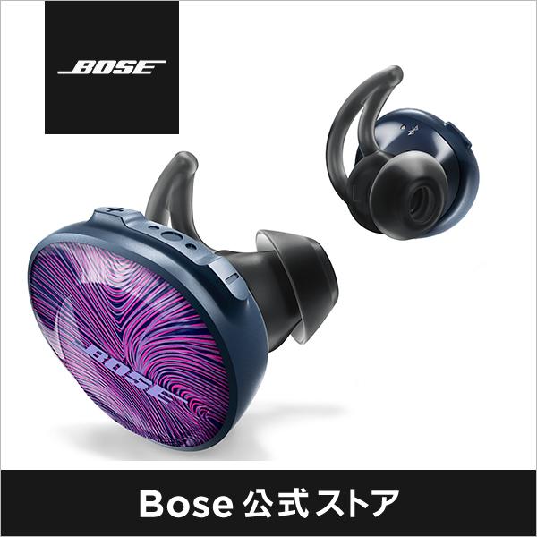 限定カラー Bose SoundSport Free ワイヤレスヘッドホン / イヤホン / Siri / Google Assistant / Bluetooth / ブルートゥース / 完全ワイヤレス / トゥルーワイヤレス / IPX4 / 防滴 / iPhone対応