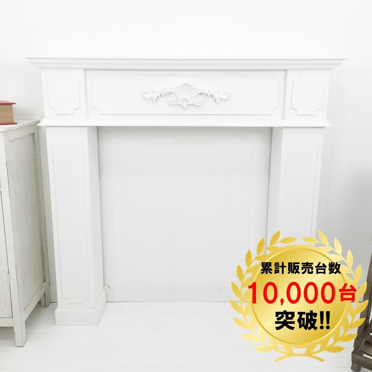 マントルピース【MPR1000-B】【送料無料 インテリア 暖炉 国産 日本製 新色 飾り棚 ショップディスプレイ 店舗什器】【半端ない セール】