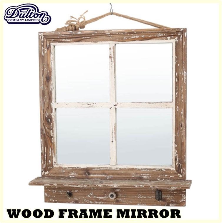 ウッドフレーム ミラー K755-934 ■■ DULTON 鏡 ウッド 木製 ウッド アンティーク調 レトロ 壁掛け 店舗什器 リビング 玄関