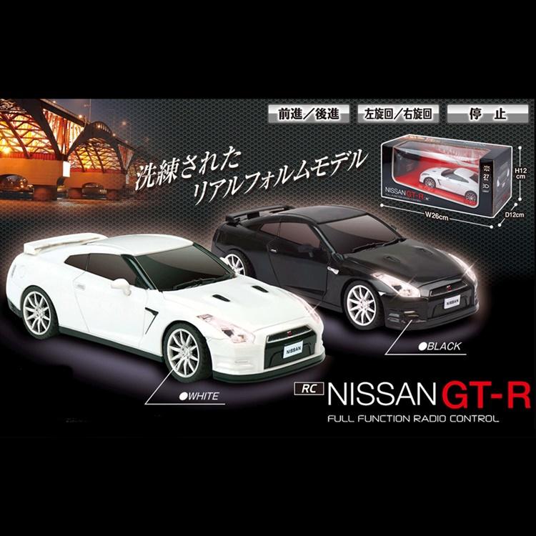 ラジコン GTR 日産 GTR ラジコンカー ミニカー モデルカー スーパーSALE限定 ポイント2倍 日本正規品 新商品 RC NISSAN GT-R HAC1401 N5 HAC 正規ライセンス品 玩具 60 男の子 子供 ハック ライト コレクション キッズ カッコいい プレゼント 光る 子供喜ぶ おもちゃ
