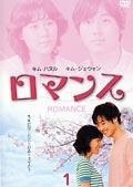 【中古レンタルアップ】 DVD アジア・韓国ドラマ ロマンス 全10巻セット キム・ジェウォン キム・ハヌル, patio-import 25a63e43