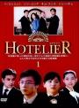 【中古レンタルアップ】 DVD アジア・韓国ドラマ ホテリアー HOTELIER 全10巻セット ペ・ヨンジュン キム・スンウ