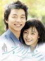 【中古レンタルアップ】 DVD アジア・韓国ドラマ スクリーン 全9巻セット キム・テヒ コン・ユ