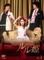 【中古レンタルアップ】 DVD アジア・韓国ドラマ ルル姫 全10巻セット キム・ジョンウン チョン・ジュノ