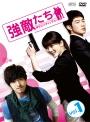 【中古レンタルアップ】 DVD アジア・韓国ドラマ 強敵たち 幸せなスキャンダル! 全8巻セット チェリム イ・ジョンヒョク