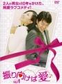 【中古レンタルアップ】 DVD アジア・韓国ドラマ 振り向けば愛 全8巻セット ソ・ユジン パク・クァンヒョン