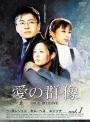 【中古レンタルアップ】 DVD アジア・韓国ドラマ 愛の群像 全11巻セット ペ・ヨンジュン キム・ヘス