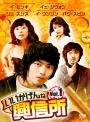 【中古レンタルアップ】 DVD アジア・韓国ドラマ いいかげんな興信所 全8巻セット イ・ミンギ イェ・ジウォン