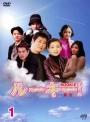【中古レンタルアップ】 DVD アジア・韓国ドラマ ルーキー! 全8巻セット ユ・ドングン チョ・ジェヒョン