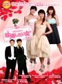 【中古レンタルアップ】 DVD アジア・韓国ドラマ 結婚したい女 全9巻セット ミョン・セビン イ・テラン