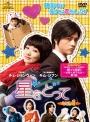 【中古レンタルアップ】 DVD アジア・韓国ドラマ 星をとって 全10巻セット チェ・ジョンウォン キム・ジフン, ARKnets 86667f7c