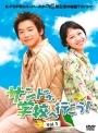 【中古レンタルアップ】 DVD アジア・韓国ドラマ サンドゥ、学校へ行こう! 全8巻セット ピ(RAIN) コン・ヒョジン