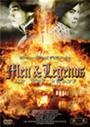 【中古レンタルアップ】 DVD アジア・韓国ドラマ Men & Legends メン アンド レジェンド 全11巻セット ピーター・ホー ディラン・クォ