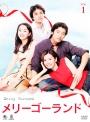 【中古レンタルアップ】 DVD アジア・韓国ドラマ メリーゴーランド 全29巻セット チャン・ソヒ スエ