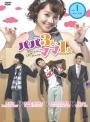 【中古レンタルアップ】 DVD アジア・韓国ドラマ パパ3人、ママ1人 全8巻セット ユジン チョ・ヒョンジェ