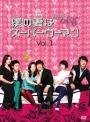 【中古レンタルアップ】 DVD アジア・韓国ドラマ 僕の妻はスーパーウーマン 全10巻セット キム・ナムジュ オ・ジホ
