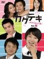 【中古レンタルアップ】 DVD アジア・韓国ドラマ カクテキ 幸せのかくし味 全22巻セット パク・シネ キム・スンス