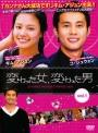 【中古レンタルアップ】 DVD アジア・韓国ドラマ 変わった女、変わった男 全34巻セット キム・アジュン コ・ジュウォン