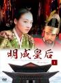 【中古レンタルアップ】 DVD アジア・韓国ドラマ 明成皇后 全62巻セット イ・ミヨン チェ・ミョンギル