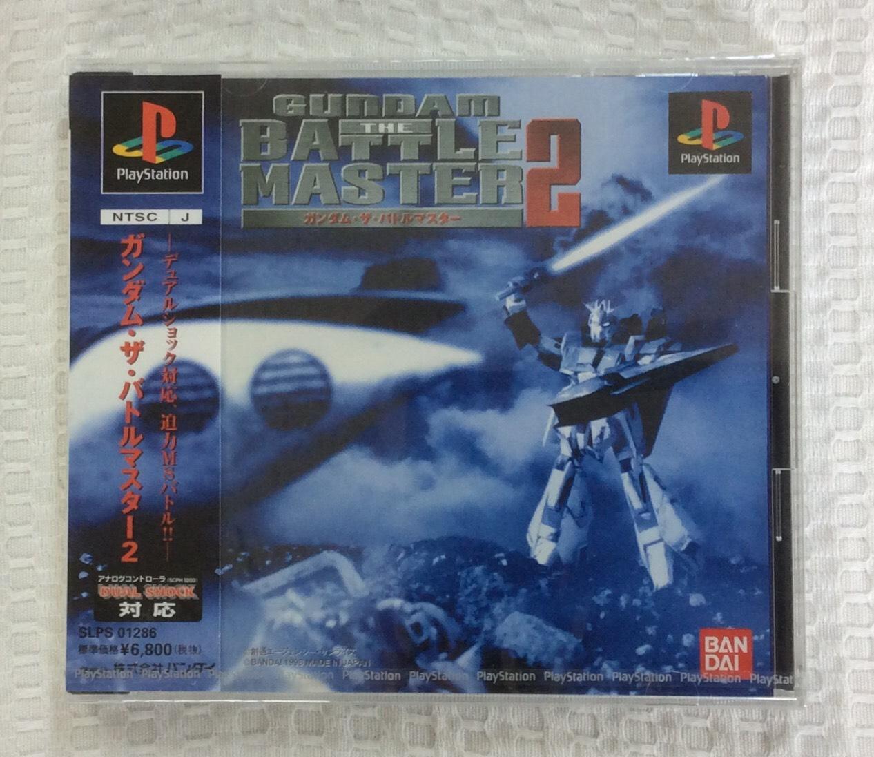 【未開封】 PSソフト ガンダム・ザ・バトルマスター2