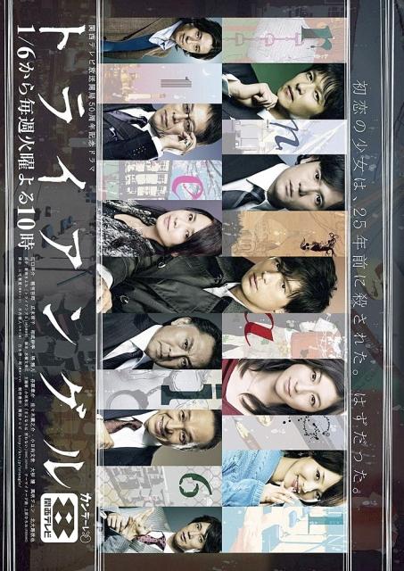 【中古レンタルアップ】 DVD ドラマ トライアングル 全6巻セット 江口洋介