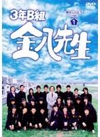 【中古レンタルアップ】 DVD ドラマ 3年B組 金八先生 第8シリーズ 全12巻セット 武田鉄矢