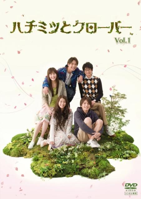 【中古レンタルアップ】 DVD ドラマ ハチミツとクローバー 全6巻セット 成海璃子 生田斗真