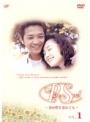 【中古レンタルアップ】 DVD ドラマ Pure Soul 君が僕を忘れても 全4巻セット 永作博美 緒形直人