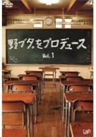 【中古レンタルアップ】 DVD ドラマ 野ブタ。をプロデュース 全4巻セット 亀梨和也[KAT-TUN] 山下智久[NEWS]