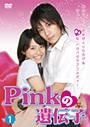 【中古レンタルアップ】 DVD ドラマ Pinkの遺伝子 全3巻セット 近野成美 中土居宏宜