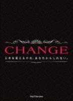 【中古レンタルアップ】 DVD ドラマ CHANGE 全5巻セット 木村拓哉[SMAP] 深津絵里