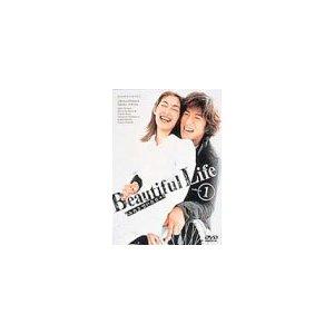【中古レンタルアップ】 DVD ドラマ Beautiful Life ビューティフルライフ ふたりでいた日々 全6巻セット 木村拓哉[SMAP] 常盤貴子