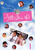 【中古レンタルアップ】 DVD ドラマ 子供、ほしいね 全8巻セット 工藤夕貴 大高洋夫
