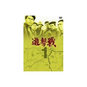 【中古レンタルアップ】 DVD ドラマ 遊撃戦 全3巻セット 佐藤允 大木正司