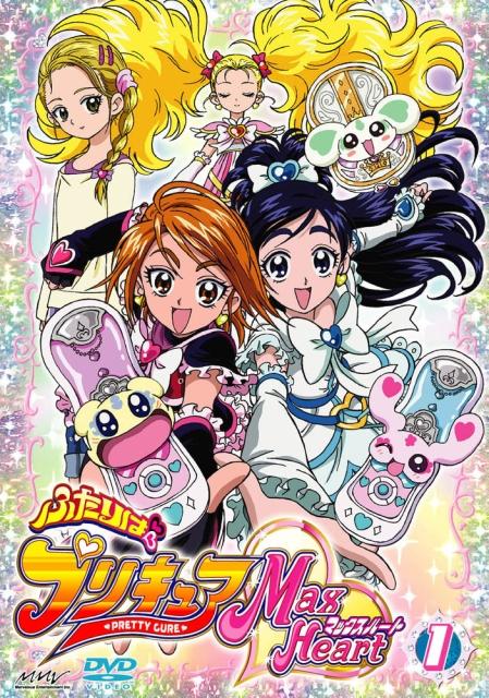 【中古レンタルアップ】 DVD アニメ ふたりはプリキュア Max Heart 全12巻セット