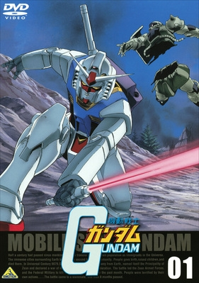 【中古レンタルアップ】 DVD アニメ 機動戦士ガンダム 全11巻セット