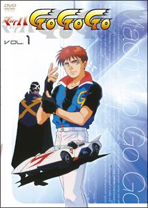 【中古レンタルアップ】 DVD アニメ マッハGoGoGo 97年版 全8巻セット