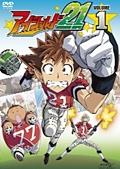 【中古レンタルアップ】 DVD アニメ アイシールド21 全36巻セット
