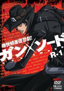 【中古レンタルアップ】 DVD アニメ ガン×ソード [GUN×SWORD] 全13巻セット