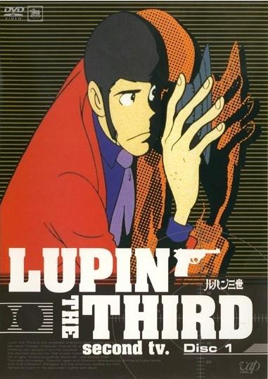 【中古レンタルアップ】 DVD アニメ ルパン三世 LUPIN THE THIRD SECOND TV 全26巻セット