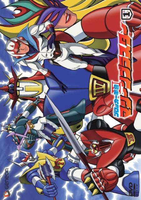 【中古レンタルアップ】 DVD アニメ ブロッカー軍団IV マシーンブラスター 全7巻セット