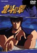 【中古レンタルアップ】 DVD アニメ 世紀末救世主伝説 北斗の拳 全26巻セット