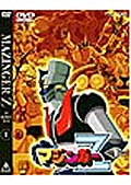 【中古レンタルアップ】 DVD アニメ マジンガーZ 全16巻セット