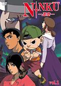 【中古レンタルアップ】 DVD アニメ NINKU 忍空 全12巻セット